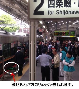 電車に飛び込んだ人身事故の場面