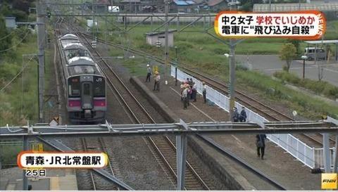 駅のホームから電車へ飛び込み自殺した時の事件画像